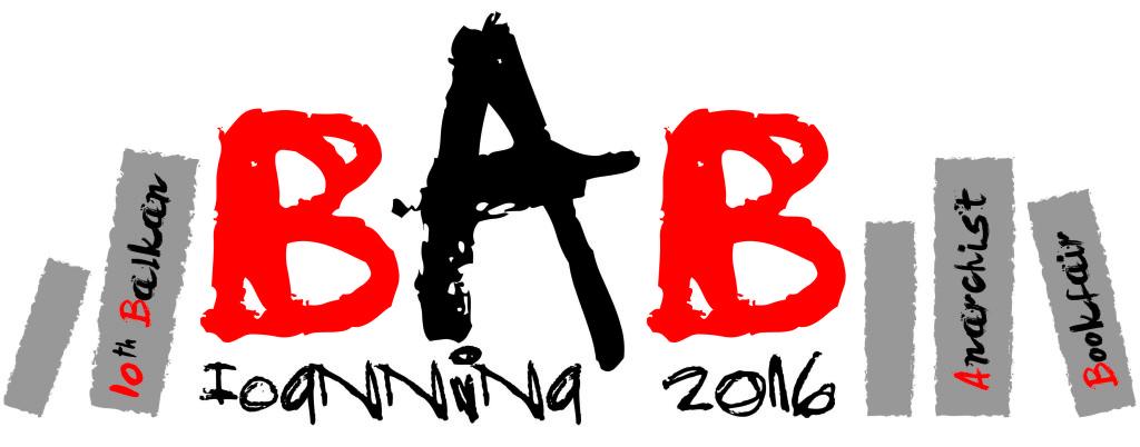 BAB2016 - logo