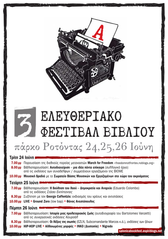 salonica bookfair 2014